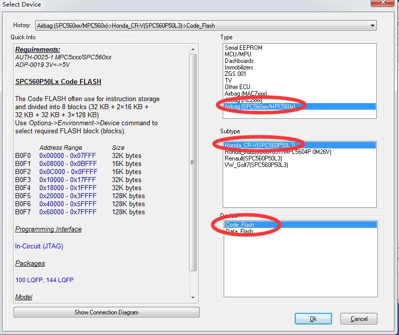 XPROG-m-5-7-0-update-info-21