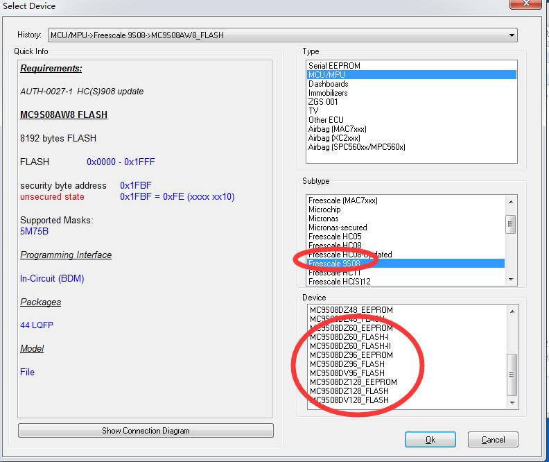 XPROG-m-5-7-0-update-info-5